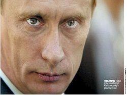"""Состоялась презентация экспертного доклада """"Путин. Коррупция"""""""