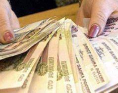 Петербуржцу удалось заработать 470 млн рублей на обмене валюты