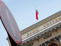 ЦБ решил ужесточить контроль за банковскими рисками
