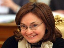 """Набиуллина: в ближайших планах приватизации """"Cбербанк"""""""