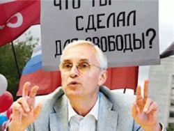 Либеральные партии в РФ являются экстремистскими группировками