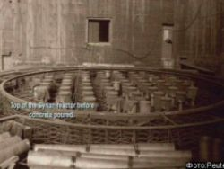 Как ЦАХАЛ разбомбил сирийский реактор