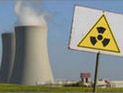 Атомная энергетика - тупиковая ветвь развития
