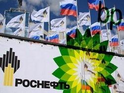 ВР не ожидает изменений в сделке с Роснефтью