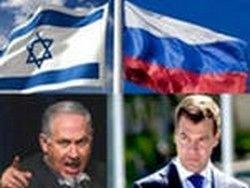 Нетаньяху похвалил Медведева за знание иврита