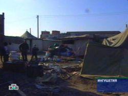 Ингушетия ликвидирует лагеря беженцев