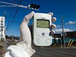 СМИ: радиоактивный йод из Японии добрался до Москвы