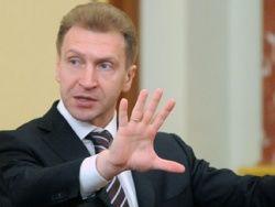 """СМИ: Шувалов отказался возглавить """"Правое дело"""""""
