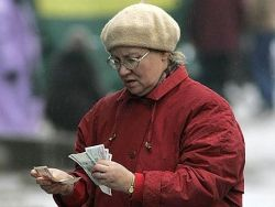 Россиянам предрекли судьбу: нищенская пенсия или эмиграция
