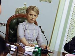 Тимошенко поздравили с отставкой Януковича