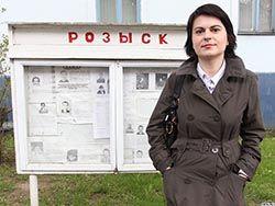 """Главред оппозиционного сайта """"Хартия 97"""" скрылась от КГБ"""