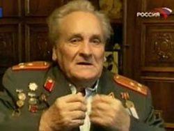 В Латвии умер партизан Василий Кононов