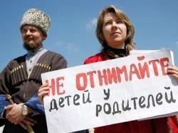 Российские мамы просят Грызлова не превращать семью в ГУЛАГ
