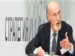 Вячеслав Глазычев о десяти тезисах президента