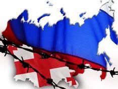 Грузия подаст в Гаагский суд повторный иск против РФ