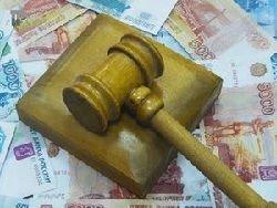Подполковник ФМС получил 3 года тюрьмы за взятку