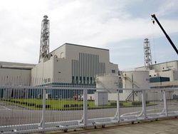 В США набирают сотрудников для  Фукусимы
