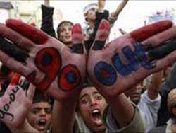 Йемен захлестнули массовые демонстрации