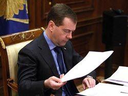 Дмитрий Медведев за один день уволил 22 генерала МВД