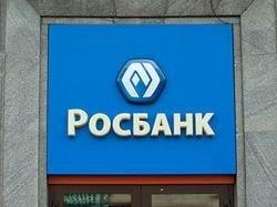 Швейцария выдала России банковского мошенника