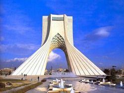 Иран отмечает День Исламской Республики