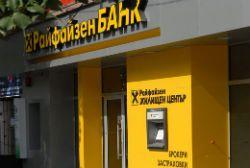 Raiffeisen признан лучшим банком в Европе в 2011 года