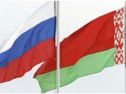 2 апреля – День единения народов России и Беларуси
