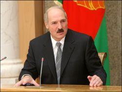 Обращение Президента Республики Беларусь Александра Лукашенко