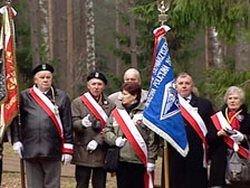 Школьники России и Польши вспомнили жертв Катыни