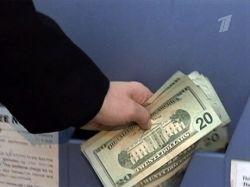 Деньги за  стерилизацию - борьба с наркоманией