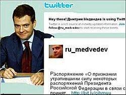 Творческие интернет-хулиганы ломают Twitter Медведева