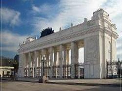 В парке Горького создадут культурный центр за 2 млрд