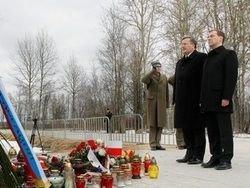 Медведев: лидеры СССР - виновники катынской трагедии