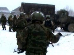 """В Дагестане уничтожили главаря """"цунтинской бандгруппы"""""""