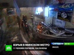 Названа мощность бомбы в минском метро
