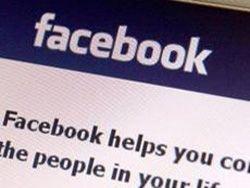 Новый тренд - бронирование отелей через Facebook