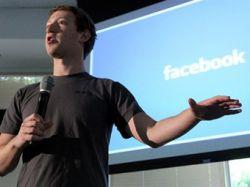 Facebook запустит отдельный проект в Китае
