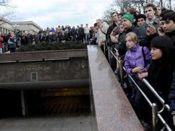 Установлен предполагаемый исполнитель взрыва в Минске