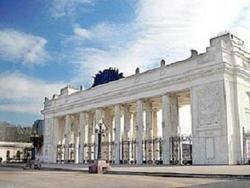 Самый большой каток в Европе построят в парке Горького