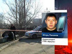 В Иркутской области убиты двое полицейских, еще один ранен