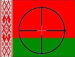 Террор и  террористы : Белоруссия под ударом