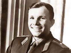 Юрий Гагарин: наша гордость на все времена