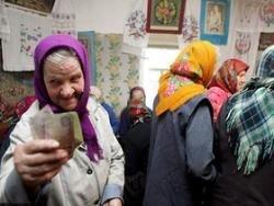 """""""Выживательный"""" минимум в Украине"""