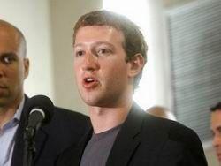 Суд отказался удовлетворить иск к создателю Facebook
