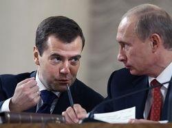 Что произойдет через 150 дней в России?