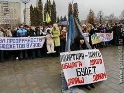 Московские студенты попросили прощения у Гагарина