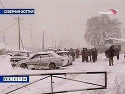 Снегопад отрезал Южную Осетию от России