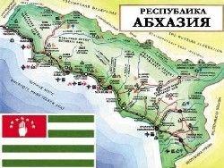 Турецкий вояж Сергея Багапша