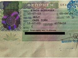 МИД: украинцам стали чаще выдавать шенгенские визы