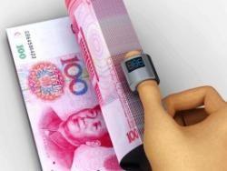 Китайские дизайнеры придумали миниатюрный счетчик денег